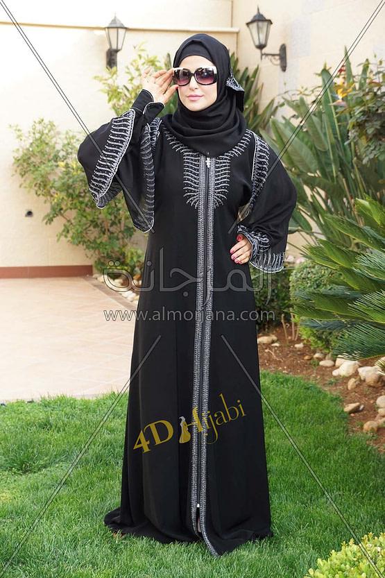 Abaya